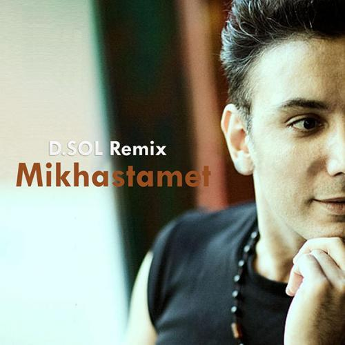 Shadmehr - Mikhastamet (D.SOL Remix)