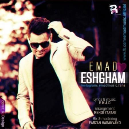 emad-eshgham