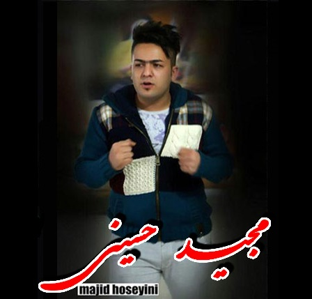 majid-hoseini_ghadimi-yar