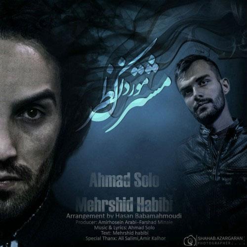 Ahmad Solo - Moshtarake Morede Nazar