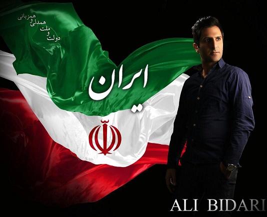 Ali Bidari - Iran