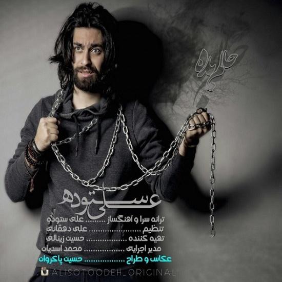 Ali Sotoodeh - Halam Badeh