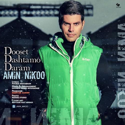 Amin Nikoo - Dooset Dashtamo Daram
