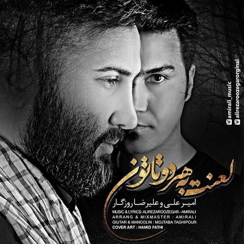 Amir Ali - Lanat Be Hardotatoon (Ft Alireza Roozegar)