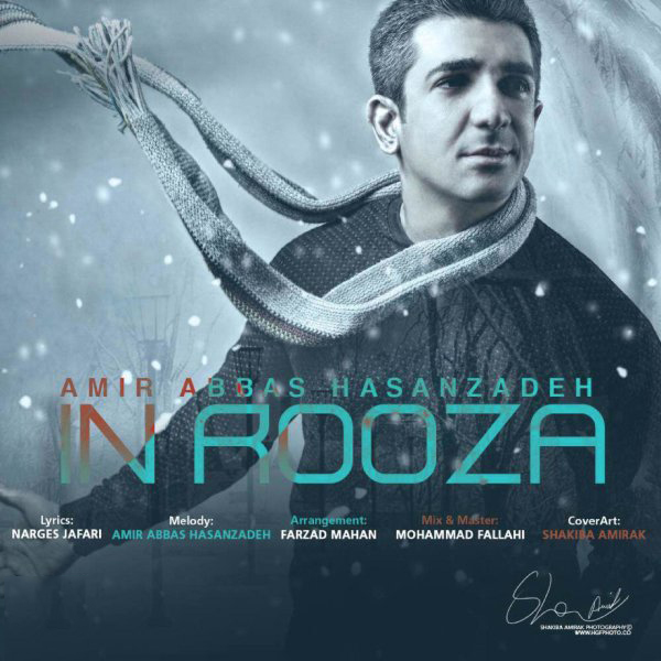 Amir Hasanzadeh - In Rooza