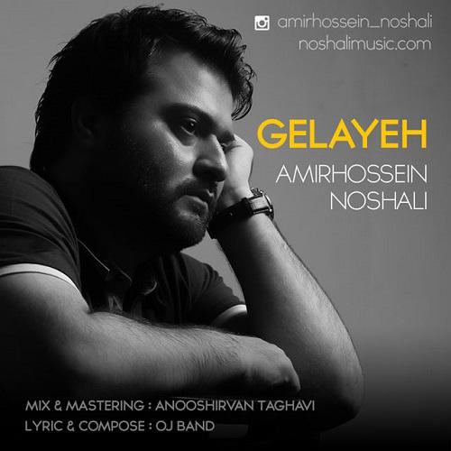 Amir Hossein Noshali - Gelayeh