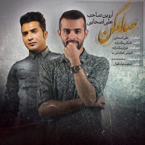 Arvin Saheb - Sedam Kon (Ft Ali Ashabi)
