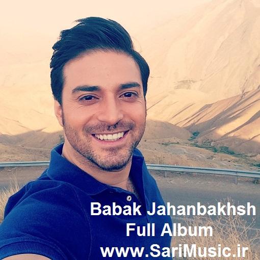 Babak-Jahanbakhsh - Full album