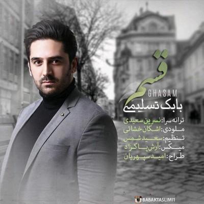 Babak Taslimi - Ghasam