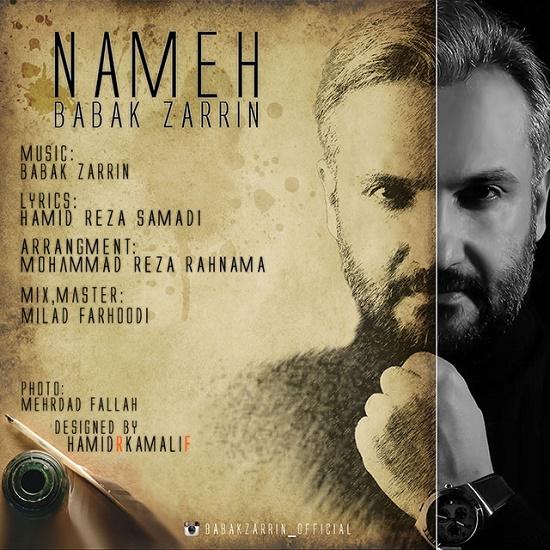 Babak Zarrin - Nameh