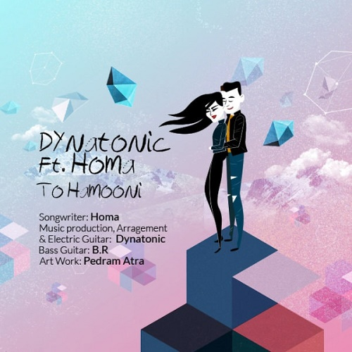 Dynatonic - To Hamooni (Ft Homa)