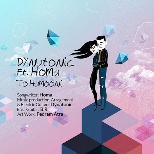 Dynatonic - To Hamooni (Ft Homa)