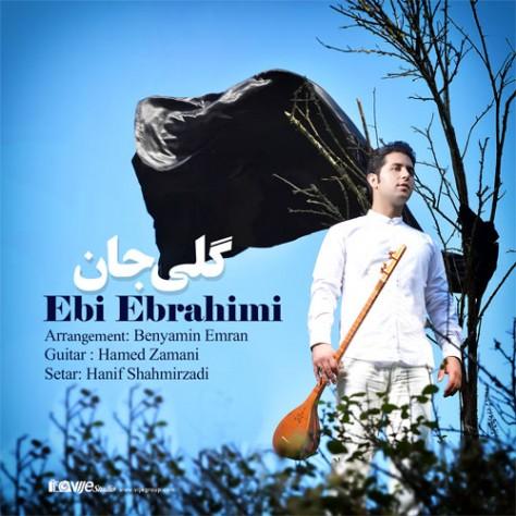 Ebi-Ebrahimi-Goli-Jaan-474x474