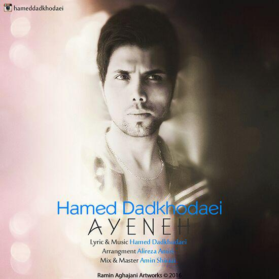 Hamed Dadkhodaei - Ayene