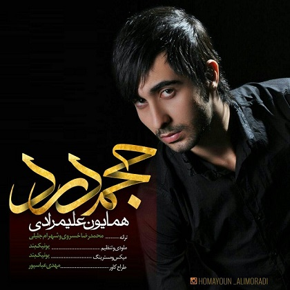 Homayoun Alimoradi-Hajme Dard