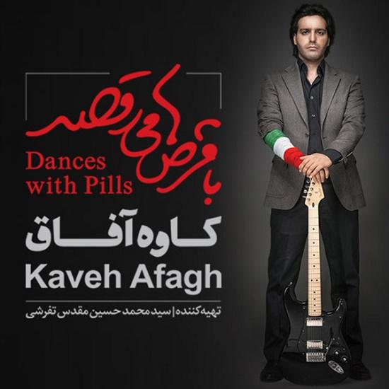 Kaveh Afagh - Ba Ghors Ha Miraghsad