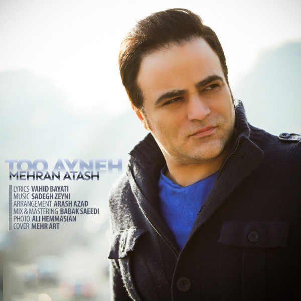 Mehran Atash - Too Ayneh
