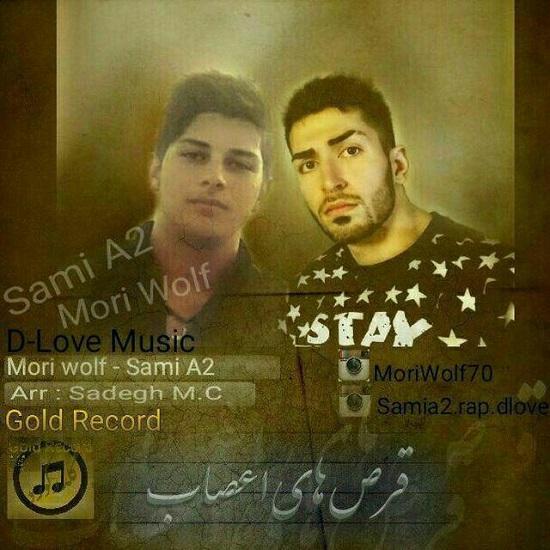 MoriWolf & Sami A2 - Ghors haye Asab