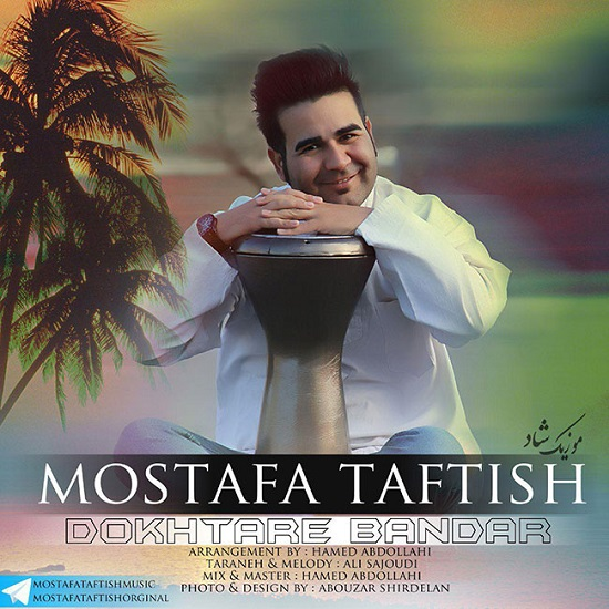 Mostafa Taftish - Dokhtare Bandar