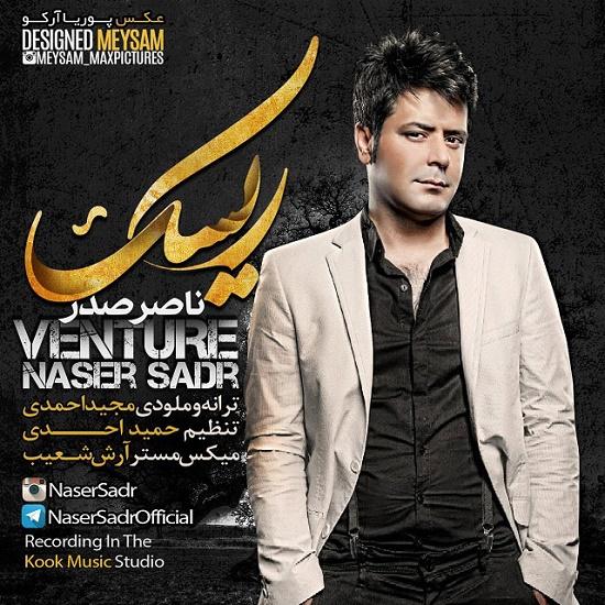 Naser Sadr - Risk