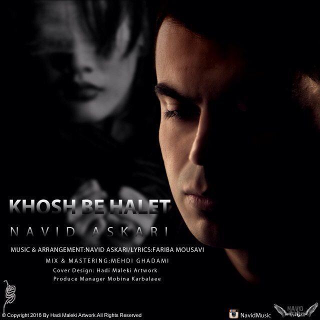 Navid Askari - Khosh Be Halet