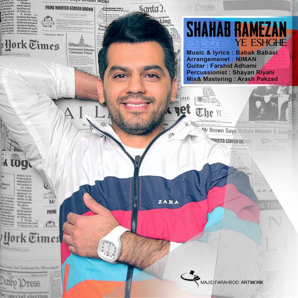 Shahab Ramezan - Ye Eshghe