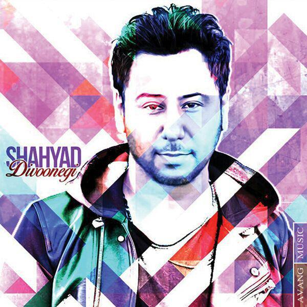 Shahyad - Divoonegi