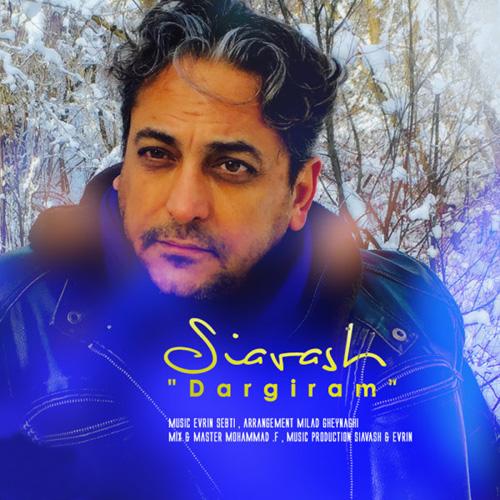 Siavash Shams - Dargiram