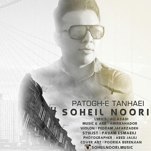 Soheil Noori - Patoghe Tanhaei