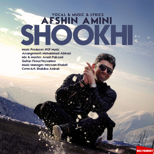 Afshin Amini - Shookhi