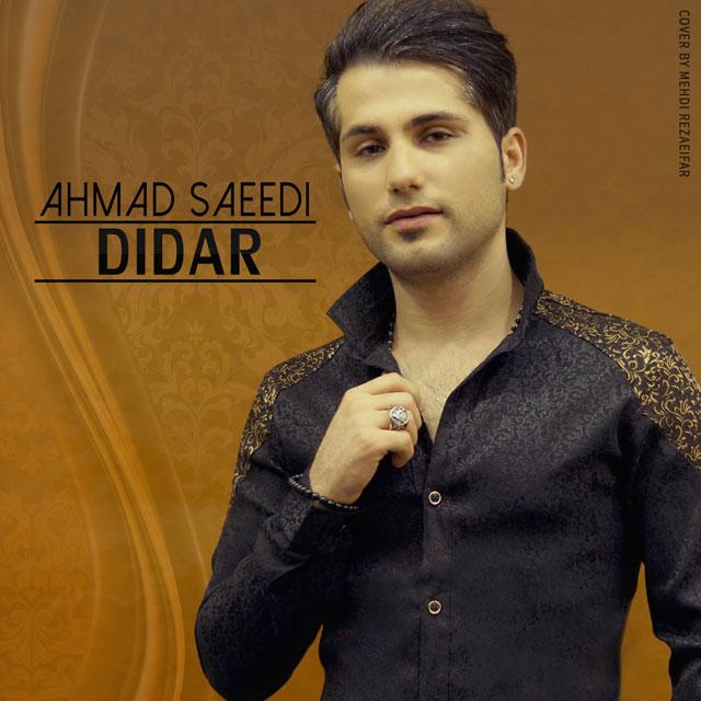 Ahmad Saeedi - Didar