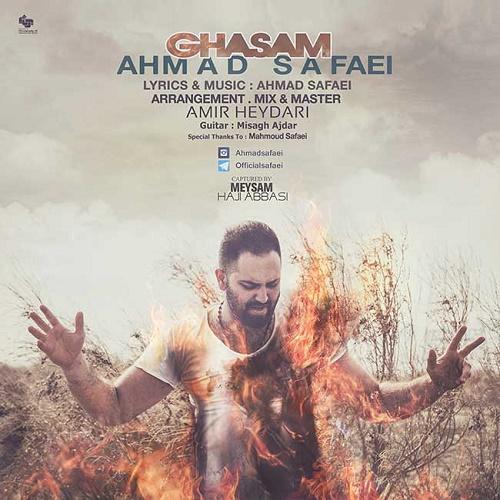Ahmad Safaei - Ghasam