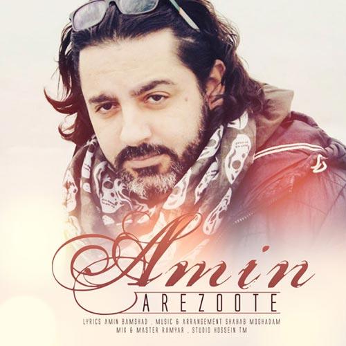 Amin - Arezoote
