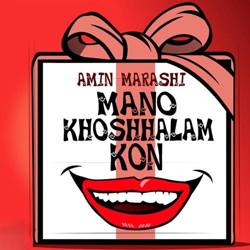 Amin Marashi - Mano Khoshhalam Kon