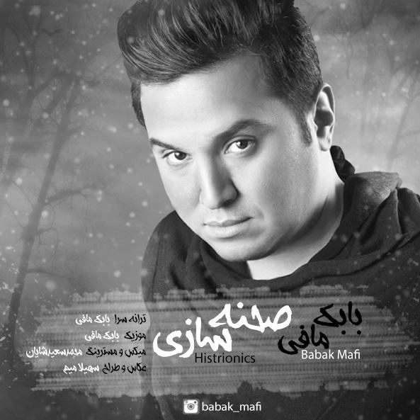 Babak Mafi - Sahneh Sazi