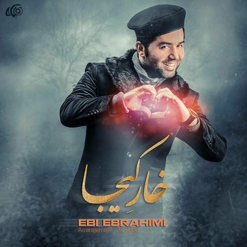 Ebi Ebrahimi - Khare kija
