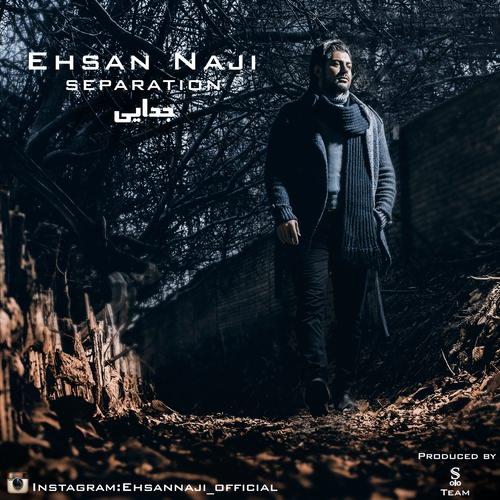Ehsan Naji - Jodaei