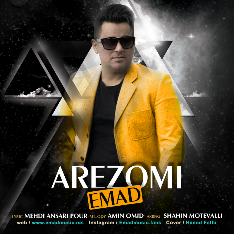 Emad - Arezomi