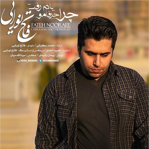 Fateh Nooraee - Chera Harfamo Yadam Raft