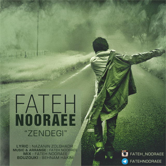 Fateh Nooraee - Zendegi