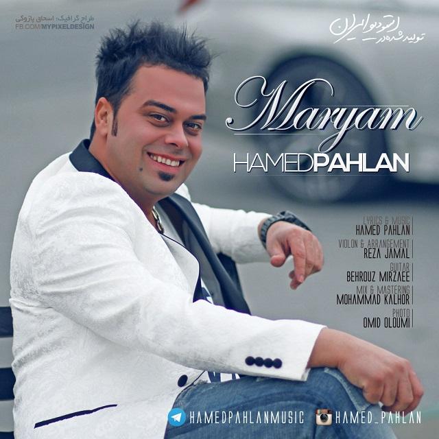 Hamed Pahlan - Maryam