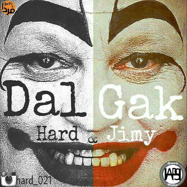 Haps Band - Dalghak