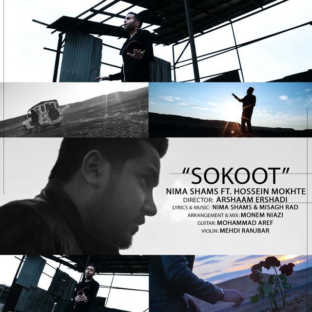 Hossein Mokhte - Sokoot (Ft Nima Shams)
