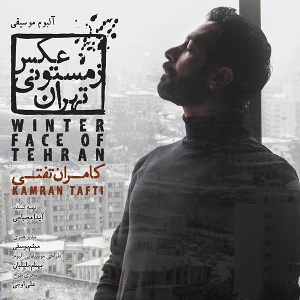Kamran Tafti - Akse Zemestoniye Tehran
