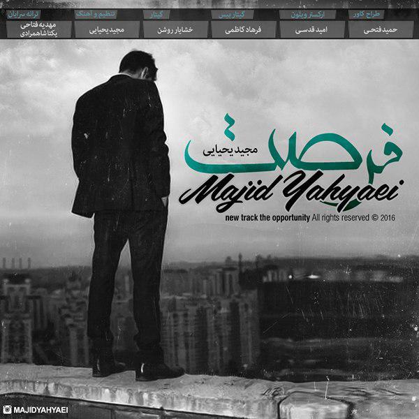 Majid Yahyaei - Forsat