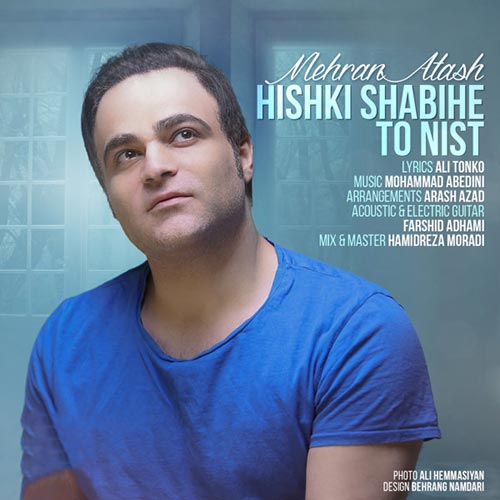 Mehran Atash - Hishki Shabihe To Nist