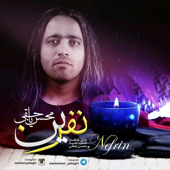 Mohsen Yahaghi - Nefrin