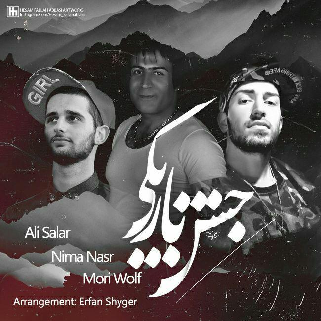 Mori Wolf & Nima Nasr & Ali Salar - Jashne Tariki