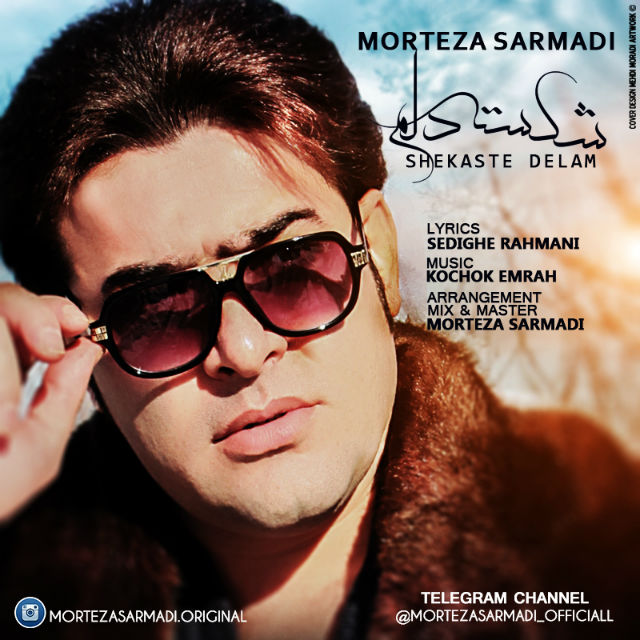 Morteza Sarmadi - Shekasteh Delam