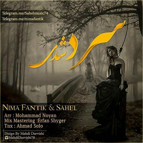 Nima Fantik & Sahel - Sard Shodi